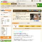 コジマ亀戸サンストリート店