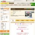 コジマ花小金井店