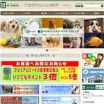 ペットフォレスト小金井店(東京都・小金井市)の口コミ評判
